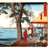 大磯の版画 鴫立庵(浮世絵)