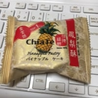 出られた!(^^;)