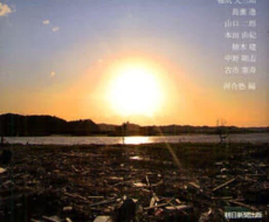 橋爪遼の画像 p1_19
