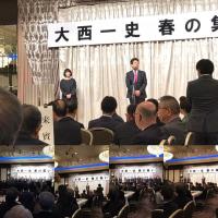 大西一史 熊本市長春の集いに参加しました。