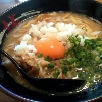 麺家 誠②(新潟市)