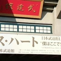 4/30 ����ϥ��ꥹ�ϡ��Ȥ������ƻ�� ��(o���ϡ�o)��