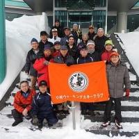 第40回寛仁親王記念 丘のまち びえい宮様国際スキーマラソン