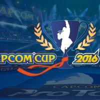 カプコンカップ2016が激アツだった件。