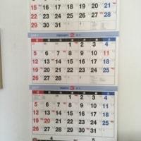3ヶ月の大きなカレンダーが見やすいです