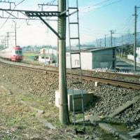 特急あさぎり 3000系【小田急線:愛甲石田駅~伊勢原駅間】 1990 JAN.(2) 撮り鉄 車両鉄