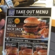 広島駅前、熟成肉バーガー日記