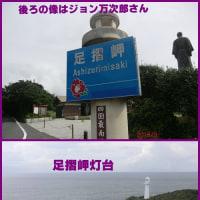 (*^_^*)憧れの四万十へ(*^_^*)