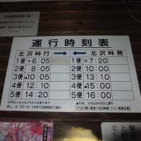 2016_1105 仙丈ケ岳