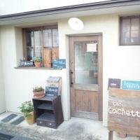 伊勢市船江「cafe cachette」のランチ食べて来ました~(^^) 2017
