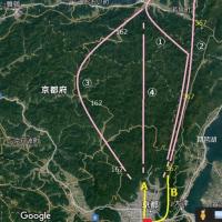 北陸新幹線は小浜-京都ルートに決まったが・・