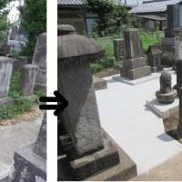 墓所通路コンクリート工事