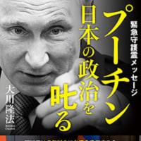 プーチン大統領が12月に訪日 意思決定をしないと国が危うくなる