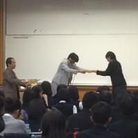 高文祭 東京都決勝[結果]