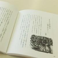 栃の木伝説!!