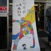 映画鑑賞記録「StartLine」★★★☆☆