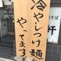 6/22(木) 本日の昼食です!