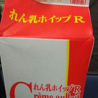 売れ筋和菓子の講習会です。