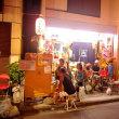 🏮7月29日、30日は船橋二和祭り!【大事なお知らせ】