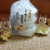 沖縄土産 for 自分チ