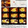 第18回 三ノ輪から吉原・日本堤、浅草の旅 浅草 日本料理 老舗  魚料理 遠州屋