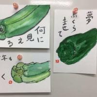 川越まちゼミ 絵手紙最終日