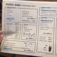 【大阪●中百舌鳥】「シーガルダイナー」のシーガルバーガー