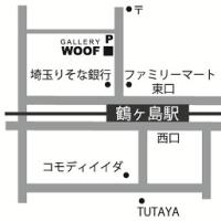 2017春 布cafe ふわり