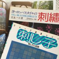 昭和の手芸本と昭和の大スター