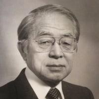 追悼 ロバート・キムラ先生