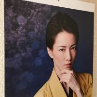 宝塚カレンダー