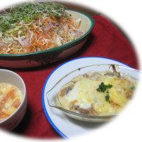 江戸城外堀の石垣・・・鶏肉とマッシュルームのグラタン。
