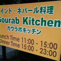 14回目の「Gourab Kitchen」さんランチ訪問でした。(茨城県石岡市)