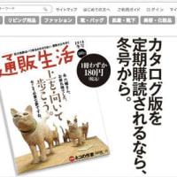 これは痛快!日本のジャーナリズムを標榜する方々よ!