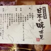相方セレクト♪駅弁*\(^o^)/*