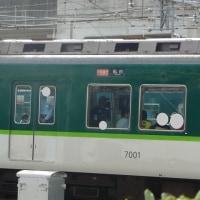 京阪の、車両基地見学