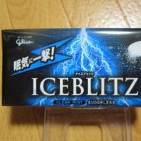 江崎グリコ ICEBLITZ(クリアミント)17g
