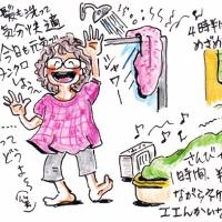 今朝のアタシ(イラスト)