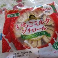 いちごミルクプチロール フジパン