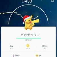 サンタピカチューの進化後は?Pokemon go