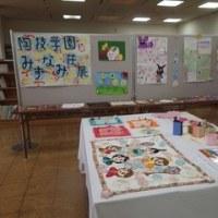 9月30日  図書館展示