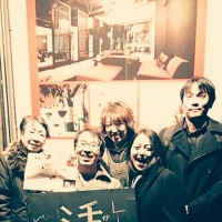 活弁パーティー☆at Living横浜 感謝!
