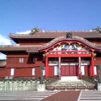 沖縄写真日記3