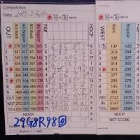 今日のゴルフ挑戦記(88)/東名厚木CC ウエスト→アウト(B)