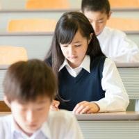 学習室生徒募集!