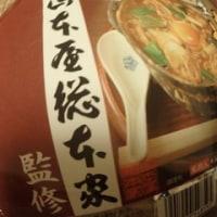 """""""てっちり""""の〆はそうめん雑炊♪"""
