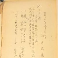 昭和18年-生魚の配給