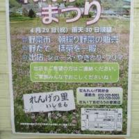 4月19日(水曜日)に阪急宝塚線沿線観光あるき体験型ツアー「帝釈寺コース」が開催されました!