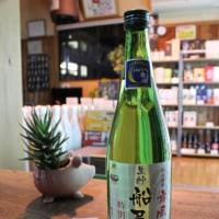 舞風 船尾瀧 特別純米酒入荷。
