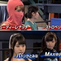 AKB48 『豆腐プロレス』第9話 170318!